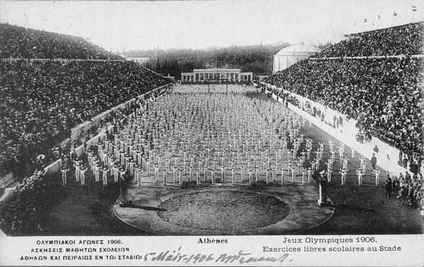 The first Modern Olympic Games - The Panathenaic Stadium - My Website
