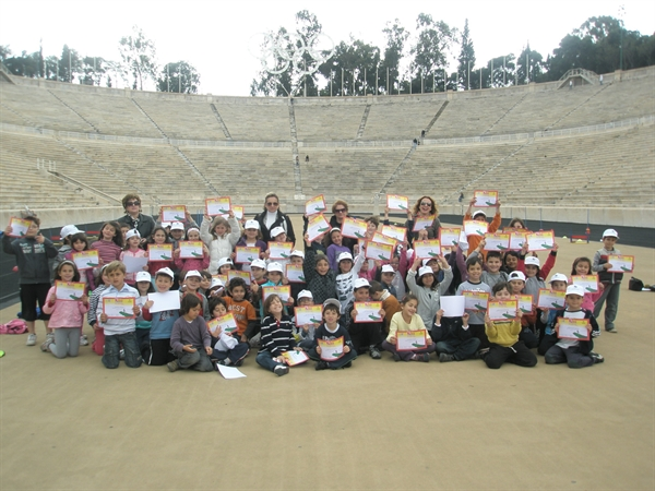 The 14th Primary School of Chalandri with the diplomas
