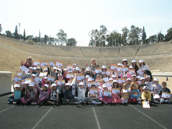 The diplomas-32nd Primary School of Pireas and 3rd Primary School of Athens
