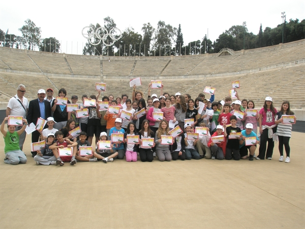 The 5th & 11th Primary School of Agia Paraskevi with the diplomas